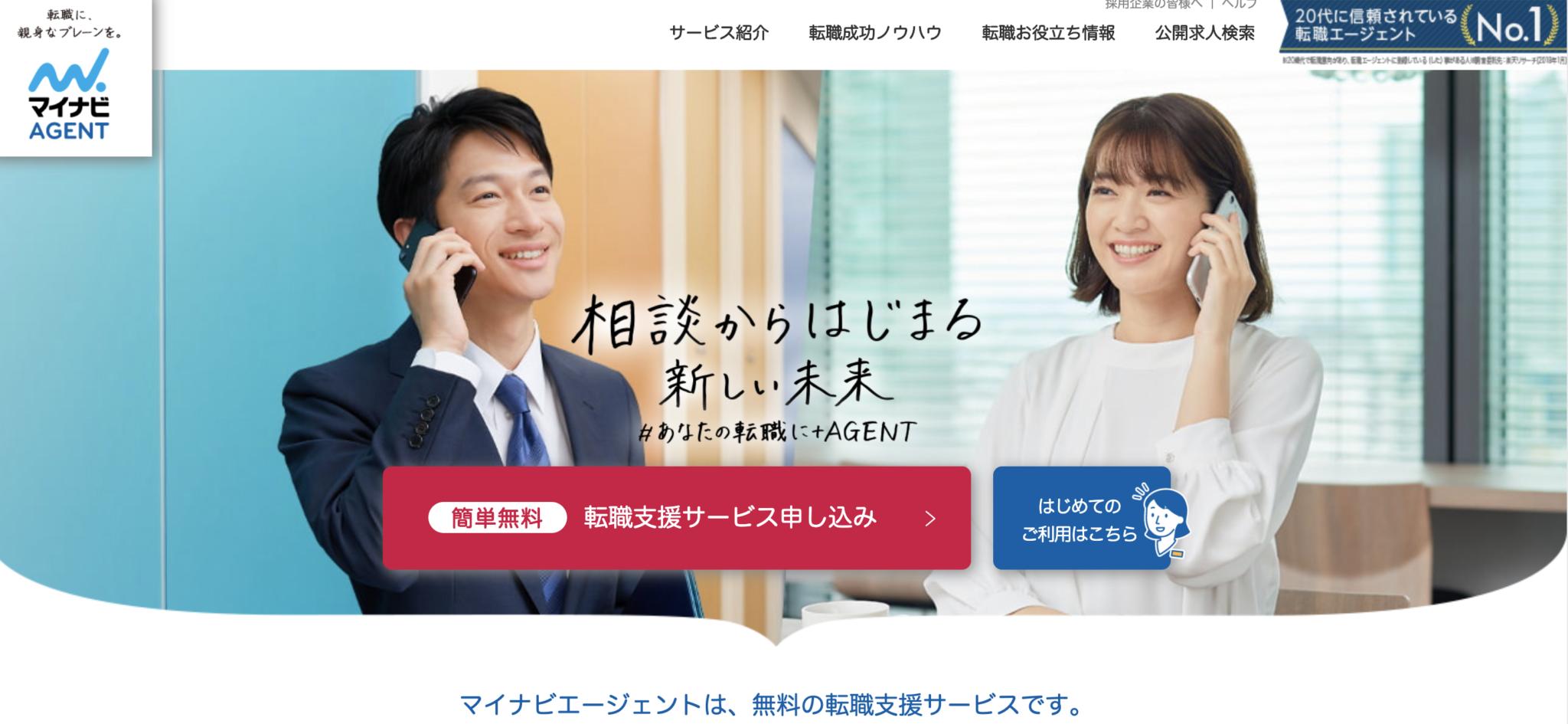 tenshoku_hukusu17