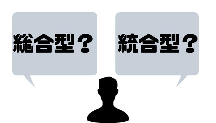 転職エージェント_種類