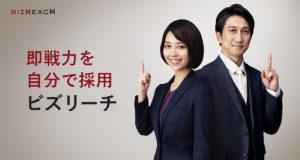 転職エージェント_断り方20