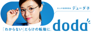 ミイダス_評判_doda