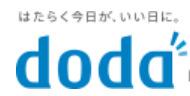 ジェイック評判_doda