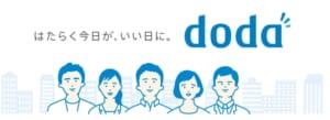 転職エージェント_選考期間_doda