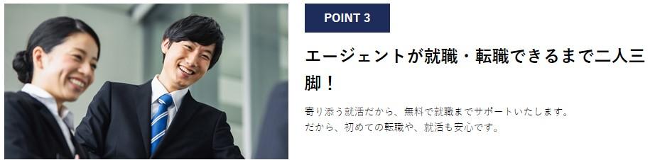 DYM_評判_カウンセリング