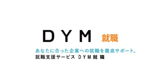 転職エージェント_dym
