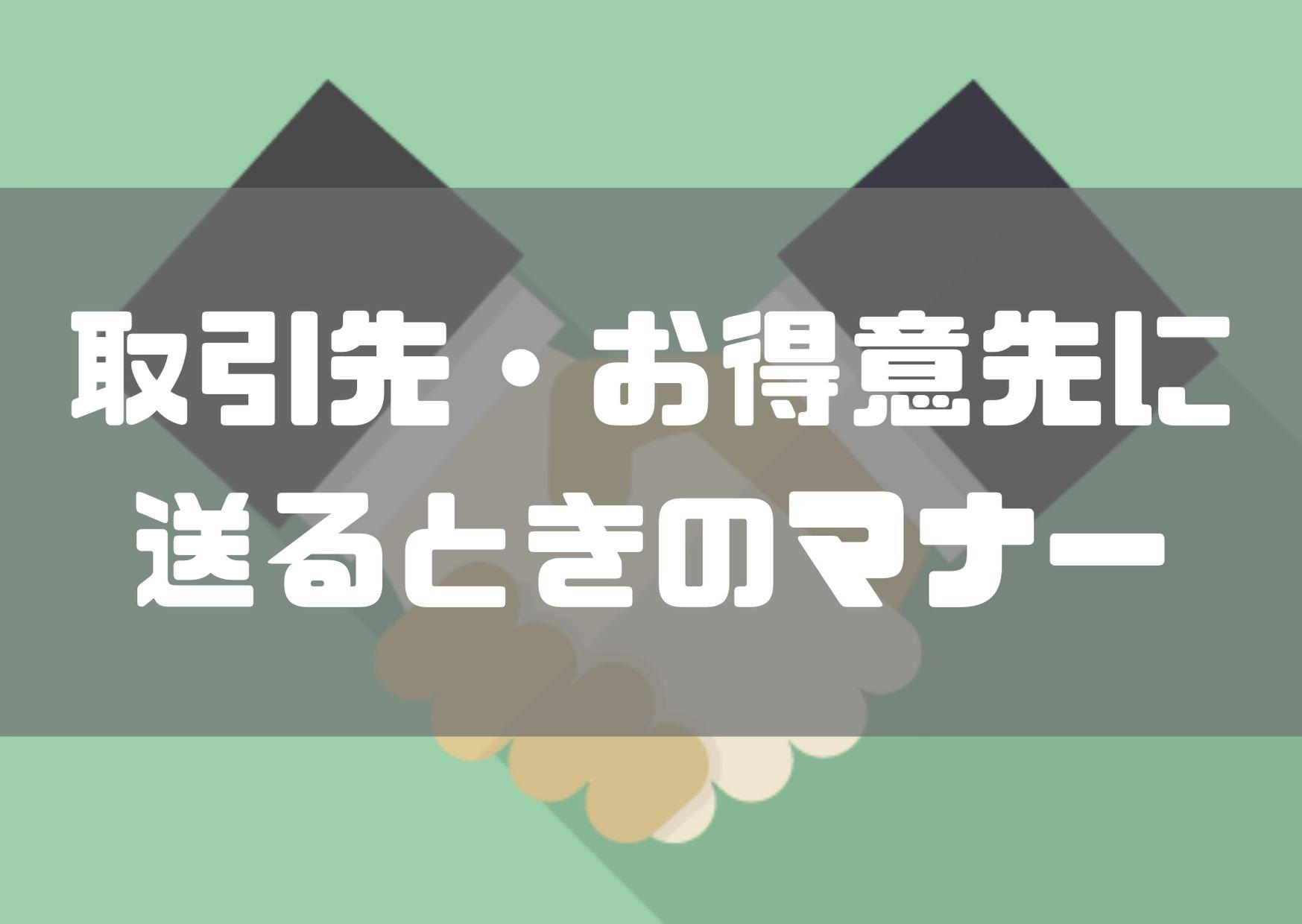 退職_挨拶_メール_取引先_マナー