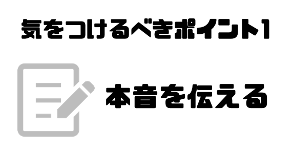 転職エージェント_面談_服装_本音