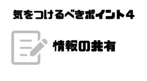 転職エージェント_面談_服装_状況