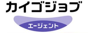 kaigojob_agent_job_change