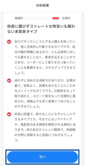 リブズキャリア_登録
