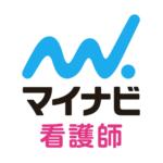 看護のお仕事_口コミ評判_マイナビ看護師