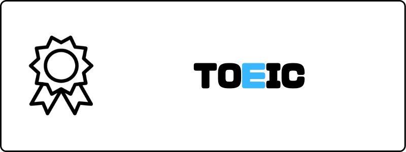 資格おすすめ_TOEIC